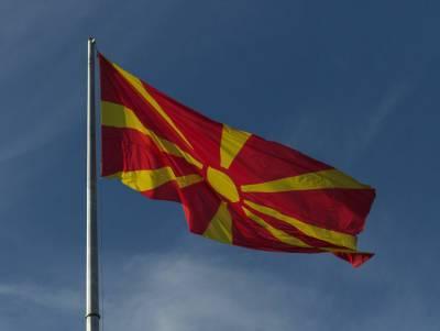 Северная Македония снова высылает российского дипломата
