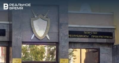 В Набережных Челнах в Каме утонул 14-летний подросток — прокуратура организовала проверку