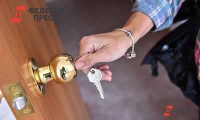 Эксперт назвал условия для получения самой выгодной ипотеки