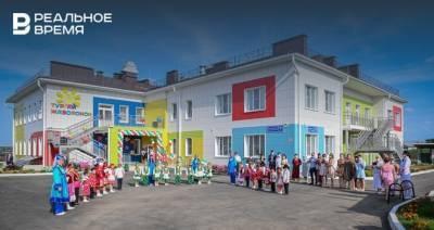 В Балтасинском районе РТ открыли новый детский сад
