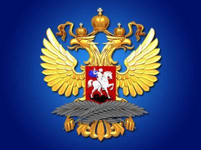 В Москве завели дело на мотоциклиста, который сбил 30-летнюю женщину насмерть
