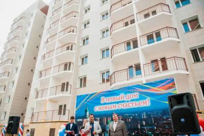 В России продлевают программу льготной семейной ипотеки