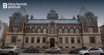 В интернете появилась петиция в защиту самостоятельности Казанского художественного училища
