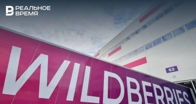 Wildberries готов обсудить с Mastercard и Visa свою новую политику оплаты товаров