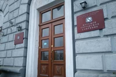 Курские депутаты утвердили увеличенный почти на 2 млрд рублей городской бюджет
