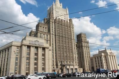 Северная Македония высылает еще одного российского дипломата