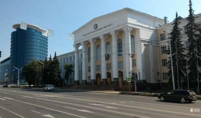 Власти Башкирии озвучили официальное название нового вуза после слияния БашГУ и УГАТУ