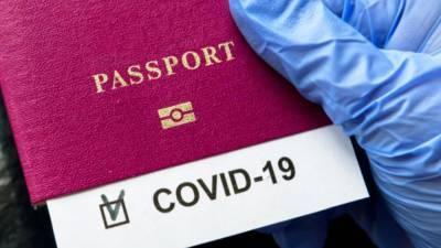 В Азербайджане возбуждено уголовное дело в отношении фельдшера, выдававшего поддельные COVİD-паспорта