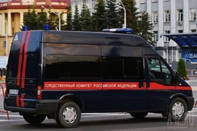 Кузбассовца осудили за убийство женщины, которая купила «не тот напиток»