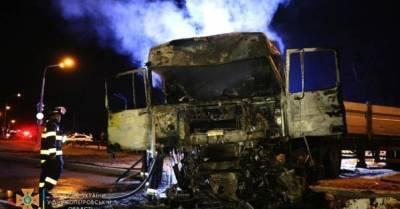В Днепропетровской области в ДТП попали сразу 4 грузовика: есть жертвы (ФОТО, ВИДЕО)