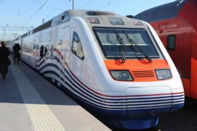 Названа дата запуска высокоскоростных поездов между Петербургом и Москвой