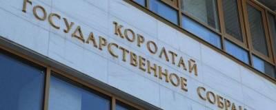 В Башкирии создадут рабочую группу по охране атмосферного воздуха