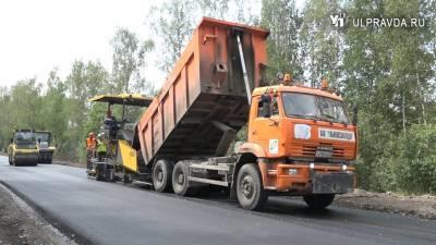 В Инзе ремонтируют самую старую дорогу района