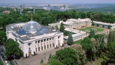 Верховная Рада проведет внеочередное заседание: названа дата