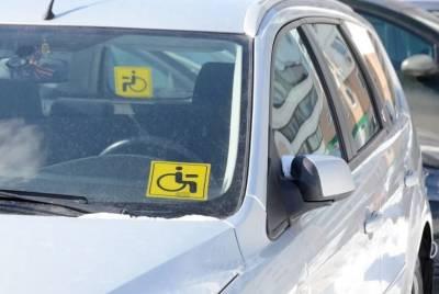 В Смоленской облдуме предложили освободить от транспортного налога семьи с детьми-инвалидами