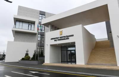 Генпрокуратура Азербайджана обратилась к лицам, покупающим автомобиль в лизинг (ВИДЕО)