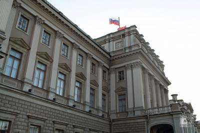 Лидер партии «Родина» поддержал позицию действующих депутатов петербургского ЗакСа в отношении регистрации на выборы