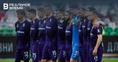 «Уфа» получит около 1 миллиарда рублей от нового спонсора клуба