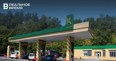 ООО «ТАИФ-НК АЗС» ребрендировало еще одну автозаправочную станцию на Горьковском шоссе