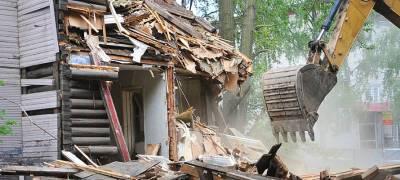 Власти решили, какие жилые дома будут сносить в Карелии по программе реновации