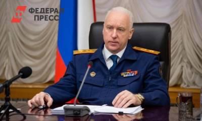 Председатель СКР Бастрыкин поручил доложить о ЧП в Пермском крае, где на детей обрушилась плита