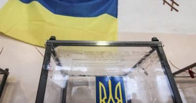 Украинцы рассказали, когда должны состояться выборы в ОРДЛО