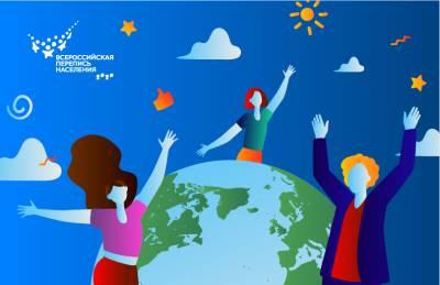 Росстат: Всероссийская перепись населения пройдет с 15 октября по 14 ноября 2021 года