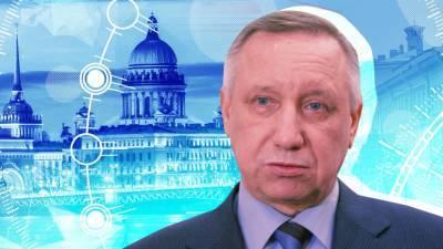 Беглов попросил у Правительства РФ кредит на решение инфраструктурных проблем