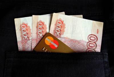 Жительница Башкирии поверила мошеннику и лишилась более 2 млн рублей, оставшихся с продажи квартиры