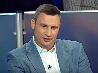 Кличко заявил, что власти Украины приказали правоохранителям испортить ему репутацию