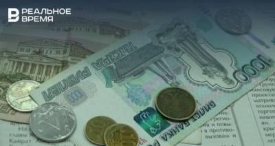 В Татарстане суммарная задолженность по зарплате на 1 августа составила 48,6 млн рублей