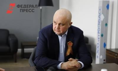 Губернатор Кузбасса перенес прямую линию с жителями