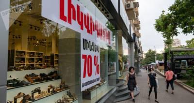 """""""Получим инфляцию вместо роста экономики"""": депутат-экономист об обещаниях Пашиняна"""