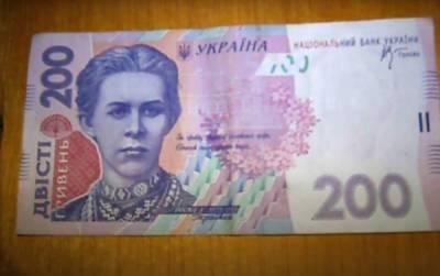 До 400 гривен в одни руки: пенсионерам обещают новые доплаты, Пенсионный фонд назвал дату