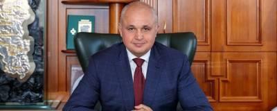 Прямую линию губернатора Кузбасса перенесли на один день