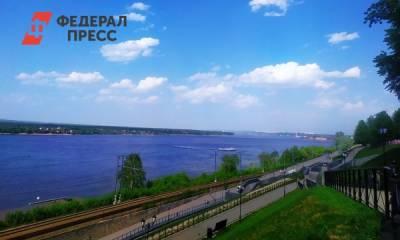 В Пермском крае ожидается температурная аномалия