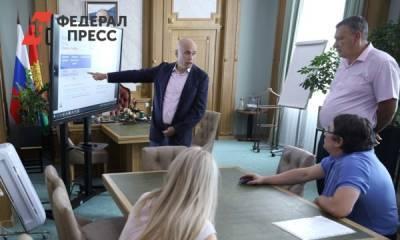 Соцвыплатами в Липецкой области займется Единая диспетчерская служба