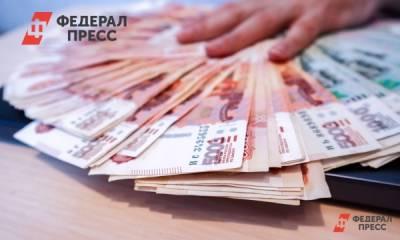 За полгода жители Пермского края взяли кредитов на 168 млрд рублей