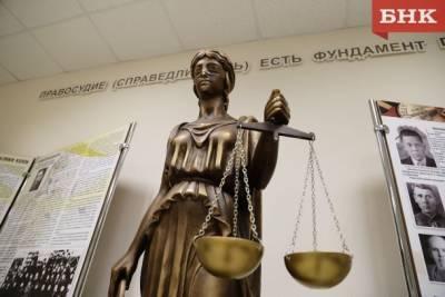 Житель Сосногорска признался в убийстве жены, которое не совершал