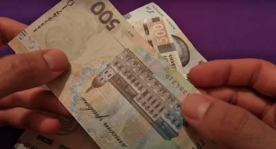 Украинцы дар речи потеряли: в ПФУ не хватает денег на выплату пенсий – кто может остаться ни с чем