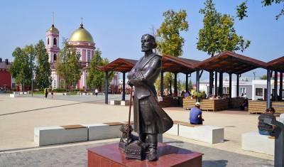 Башкирия вошла в пятерку регионов России по благоустройству городской среды