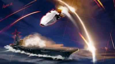 """Разработчик """"Цирконов"""" назвал примерные сроки появления у США гиперзвукового оружия"""