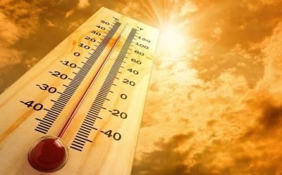 Синоптики рассказали о погоде в Азербайджане на ближайшие 4 дня