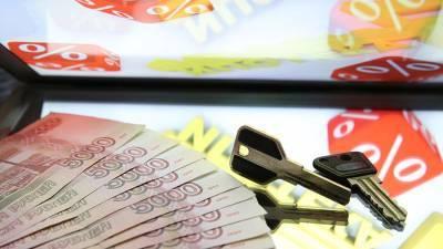 Минфин назвал допустимый для бюджета семьи размер платежа по ипотеке