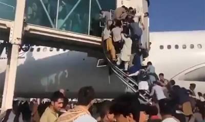 США за последние дни эвакуировали из Кабула около 7 тысяч человек