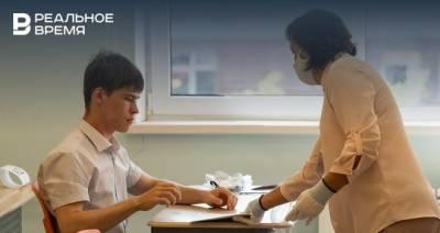 Директорам школ Татарстана, где работают лучшие учителя 2020 года, выплатят 30 тыс. рублей