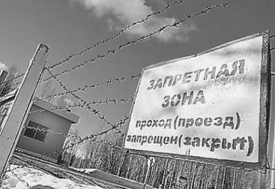 Какие города в СССР были самыми секретными