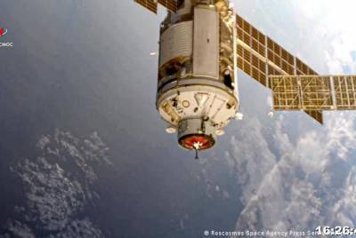 Работу российского сегмента МКС планируется завершить в 2028 году