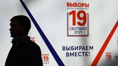 Минимум за 17 лет: ВЦИОМ оценил политактивность россиян