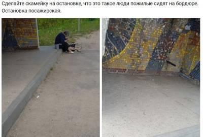 Глава Смоленской области возмущен бездействием властей в Рославле